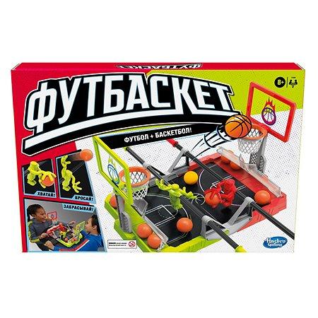 Игра настольная Hasbro (Games) Футбаскет F0086121