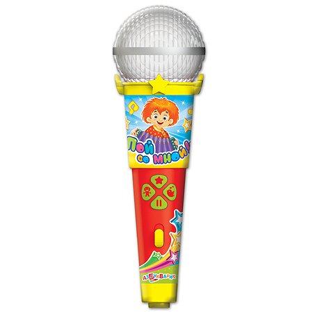 Микрофон Азбукварик Песенки Шаинского