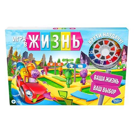 Игра настольная Hasbro (Games) Игра в жизнь обновленная F0800121