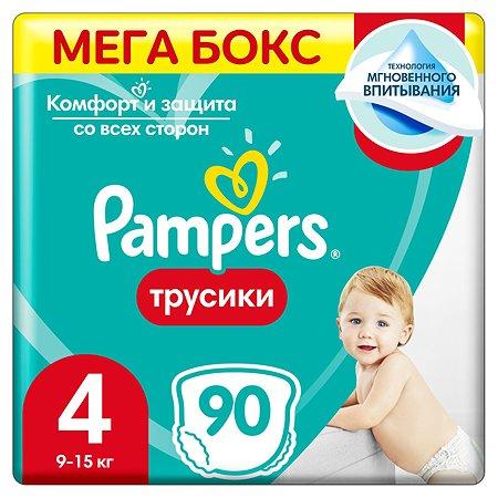 Подгузники-трусики Pampers Pants 9-15кг 90шт