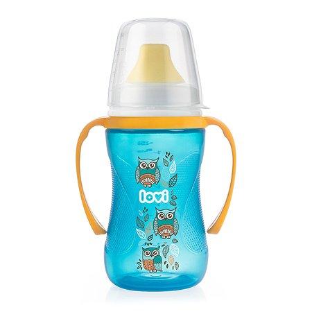 Чашка-непроливайка LOVI Folky 250мл Бирюзовый 540010010