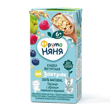 Кашка молочная ФрутоНяня йогуртная яблоко-малина-черника 0.2л с 6месяцев