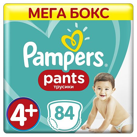 Подгузники-трусики Pampers Pants 9-15кг 84шт