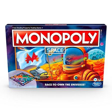 Игра настольная Hasbro (Games) Монополия Космос F0132121