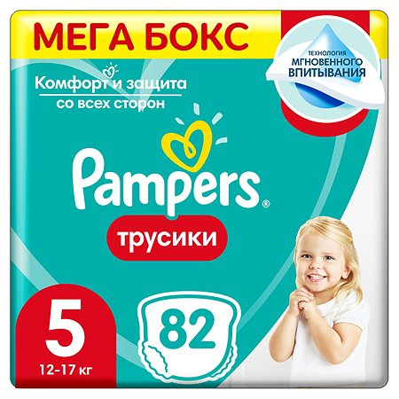 Подгузники-трусики Pampers Pants 12-17кг 82шт