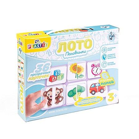 Игра Десятое королевство Лото Plastic карточки Половинки 04015
