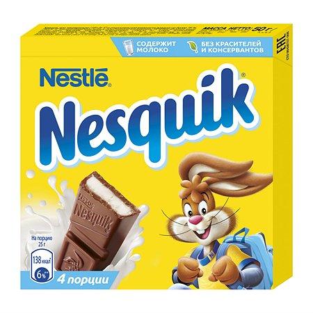Шоколад молочный Nesquik с молочной начинкой 50г