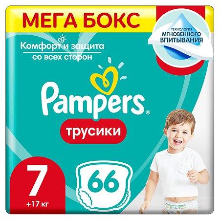 Подгузники-трусики Pampers Pants 17+кг 66шт