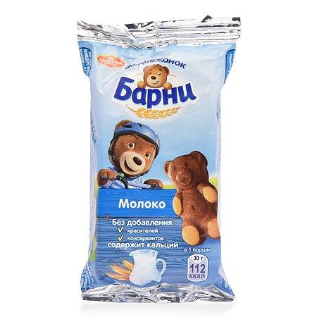 Пирожное медвежонок Барни с молочной начинкой 30г