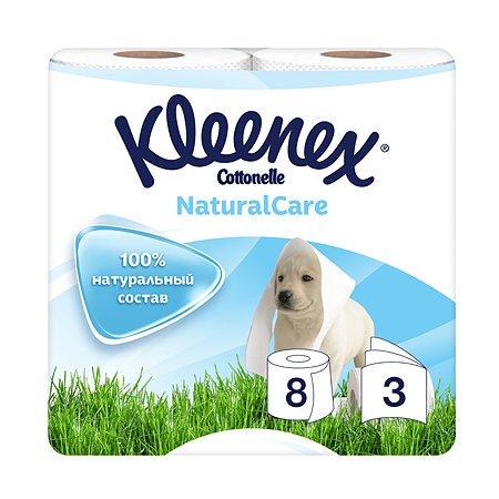 Туалетная бумага Kleenex белая Натурал Кэйр 3слоя 8рулонов