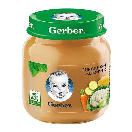 Пюре Gerber овощной салатик 130г