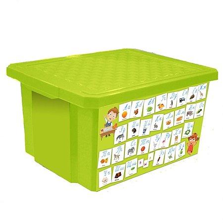 Ящик для хранения игрушек Little Angel X-BOX Обучайка Азбука 17л