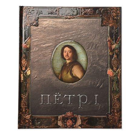 Книга Лабиринт Петр 1