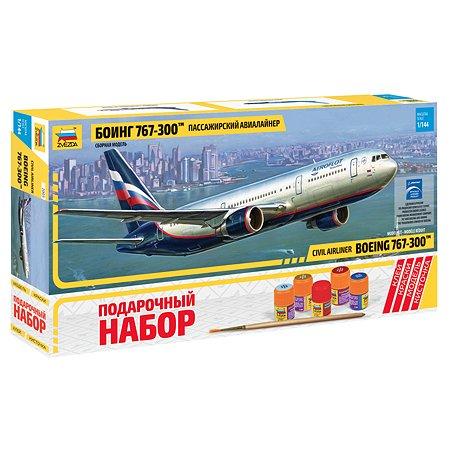 Подарочный набор Звезда Пассажирский Авиалайнер Боинг 767-300