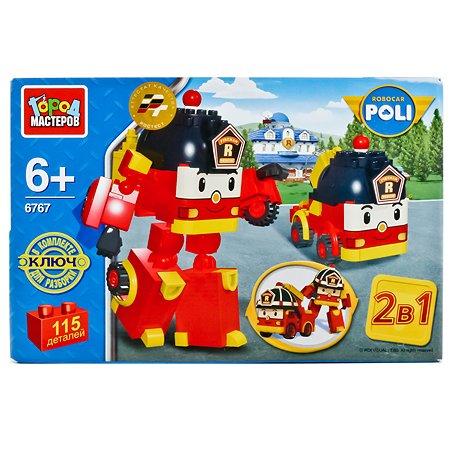 Конструктор Город мастеров ROBOKAR POLI 2-в-1 пожарная машина