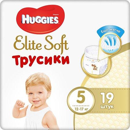 Подгузники-трусики Huggies Elite Soft 5 12-17кг 19шт