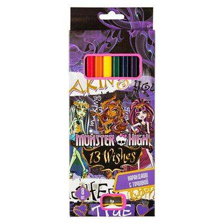 Цветные карандаши Monster High 8 цв