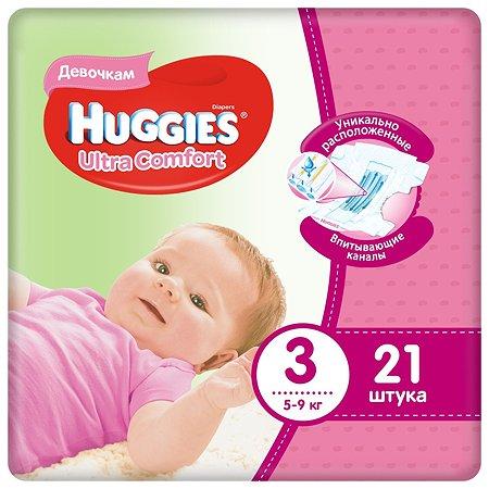 Подгузники Huggies Ultra Comfort для девочек 3 5-9кг 21шт