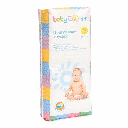 Подгузники-трусики Baby Go Maxi 8-13кг 44шт