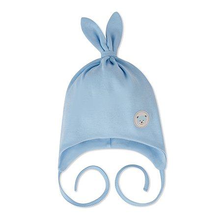 Шапка BabyGo голубая