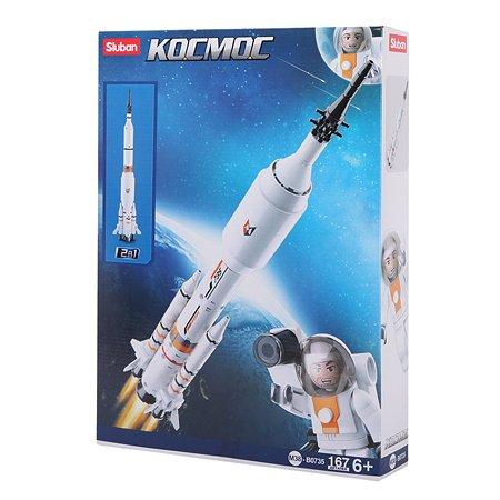 Конструктор SLUBAN Космос Ракета-носитель M38-B0735