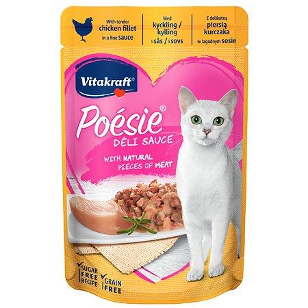 Корм для кошек Vitakraft Poesie курица в соусе пауч 85г