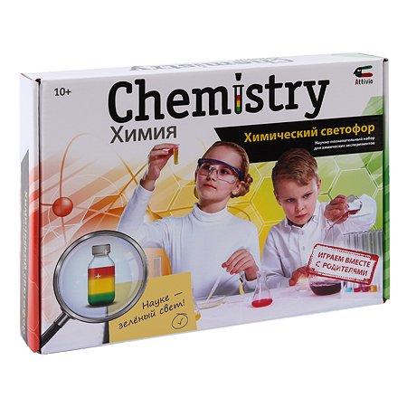 Набор Attivio Химический светофор 876