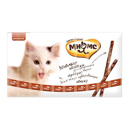 Лакомство для кошек Мнямс лакомые палочки с говядиной и печенью 5г 10шт