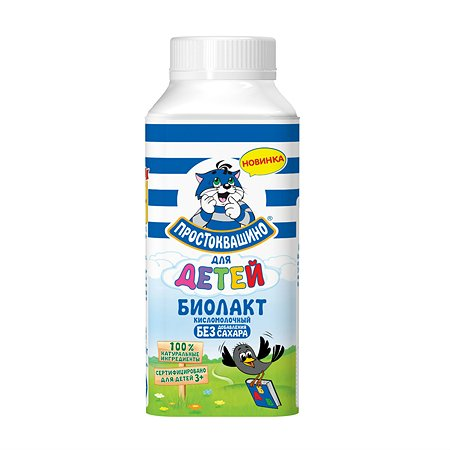 Биолакт Простоквашино без сахара 3.4% 0.206л с 3лет