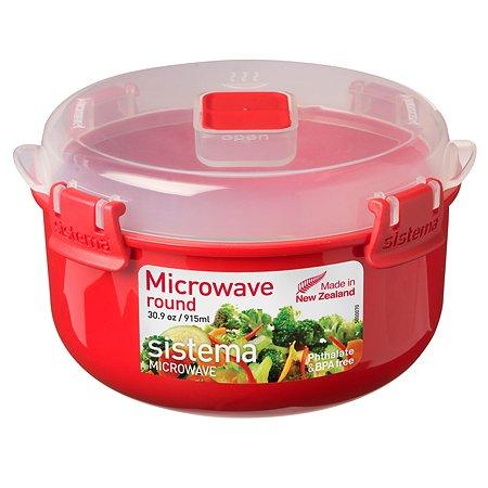Контейнер Sistema Microwave 915мл Sistema