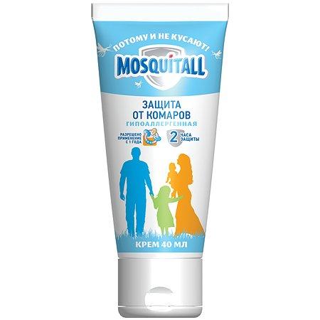 Крем от комаров Mosquitall гипоаллергенный 40мл