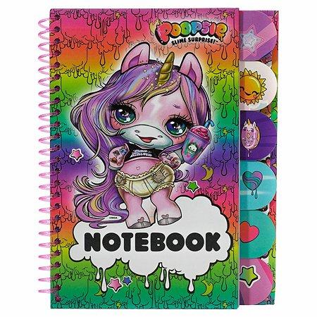 Записная книжка Poopsie с цветными разделителями 60л PSHB-US1-5037