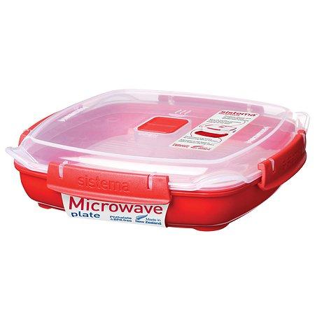 Контейнер Sistema Microwave 880мл Sistema