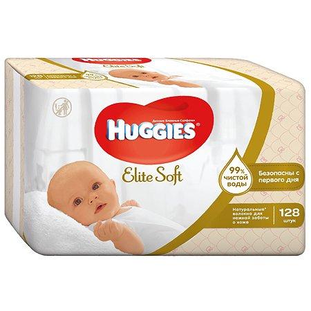 Салфетки влажные Huggies Elite Soft 128 шт