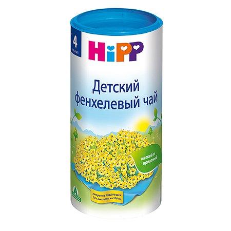 Чай Hipp фенхель 200г с 4месяцев