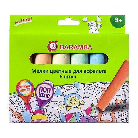Мел для асфальта Baramba Джумбо 6цветов B00060