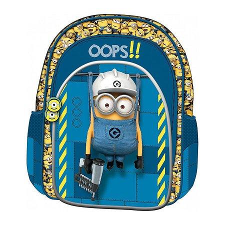 Рюкзак Universal Гадкий Я (синий)