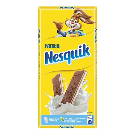Шоколадная плитка Nesquik с молочной начинкой 100г