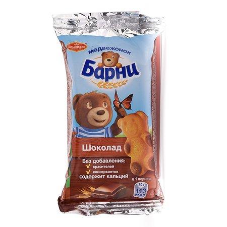 Пирожное Барни медвежонок с шоколадной начинкой 30г