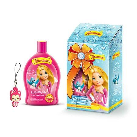 Подарочный набор Принцесса Маленькая модница (Шампунь с экстрактами 300 мл + Аксессуар)