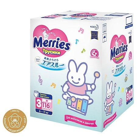 Подгузники-трусики Merries M 6-10кг 116шт