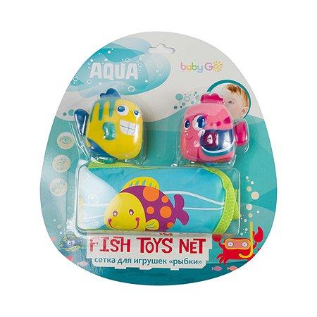 Сетка Baby Go для игрушек