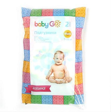 Подгузники Baby Go Maxi 7-18кг 2шт