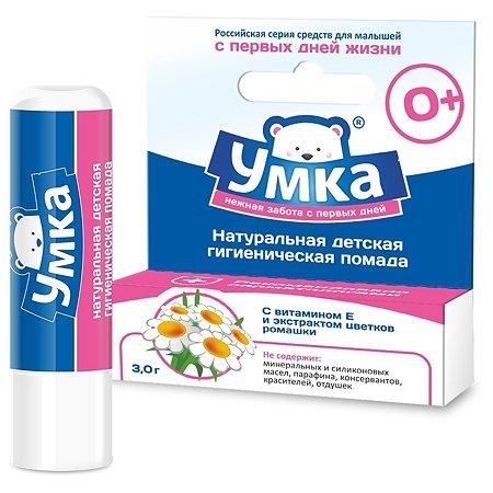 Гигиеническая помада Умкa с экстрактом ромашки