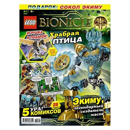Журнал ORIGAMI Lego Bionicle/Бионкл в ассортименте