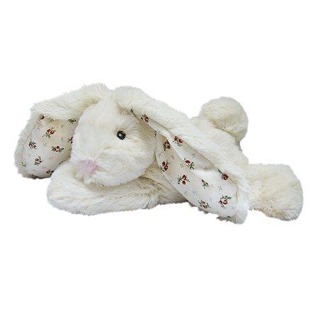 Мягкая игрушка Aurora Кролик 20 см 161414A