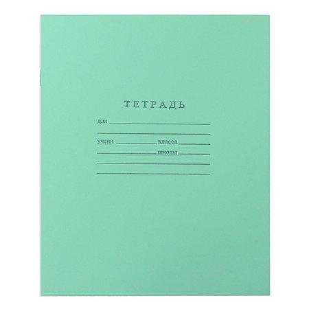 Тетрадь школьная Мировые тетради Линия 18л Зеленая