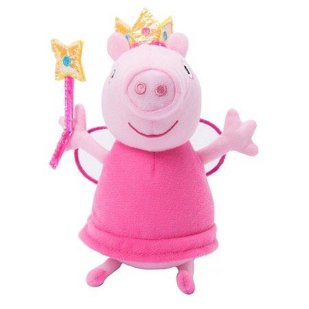 Мягкая игрушка Свинка Пеппа Пеппа Фея с палочкой 20см