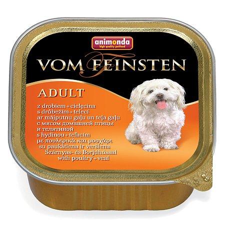 Корм для собак ANIMONDA Vom Feinsten Classic с домашней птицей и телятиной консервированный 150г