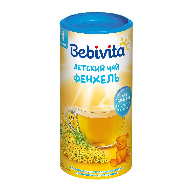 чай с фенхелем для кормящих купить